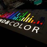 kaseton podświetlany diodami LED